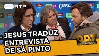 Jorge Jesus traduz entrevista de Sá Pinto | Donos Disto Tudo | RTP
