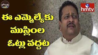 Karnataka BJP MLA Basanagouda Patil Comments On Muslims   Jordar News   Telugu News   hmtv