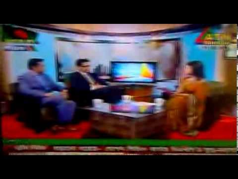 FastCash on ATN Bangla Business Talk Show