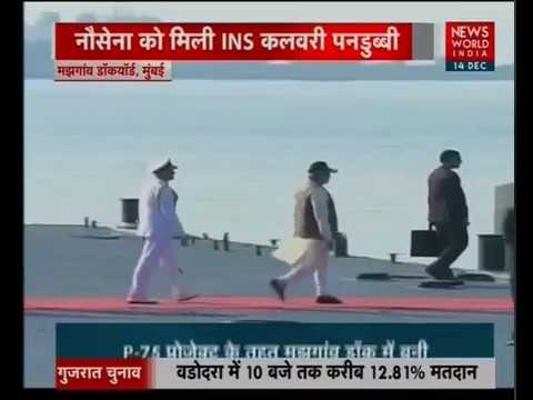 Big Day For Indian Navy: INS Kalvari Submarine Commissioned