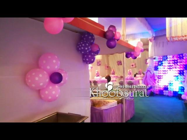 home decoration birthday khoobsurat event