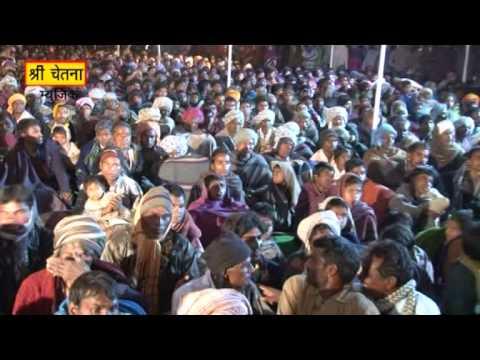 Surta Hoja Ni Bhajan Wali Laar | Rajasthani Live Bhajan 2014 | Full Video Song