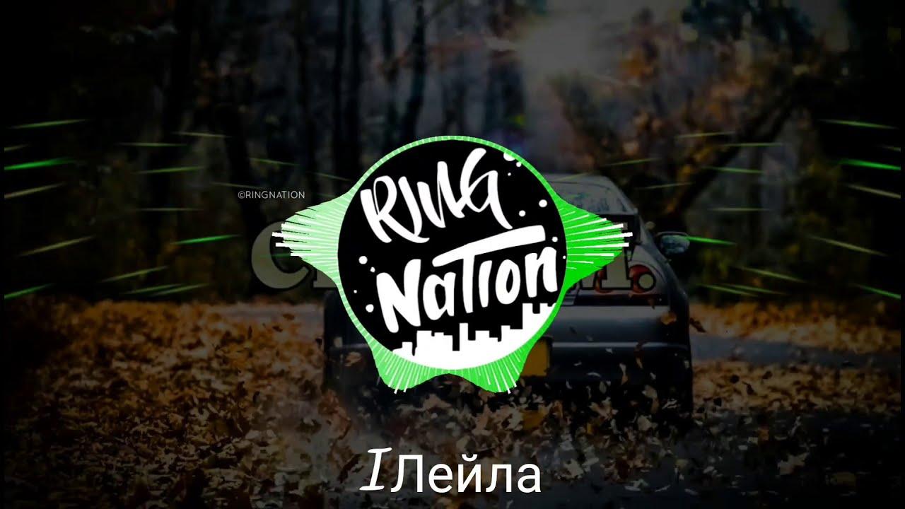 Jah Khalib Lejla Leila Remix Ringtone Download Link Youtube