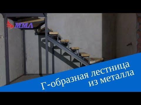 Заказать металлокаркас(каркас) лестницы на второй этаж! Московский Металлический завод лестниц!