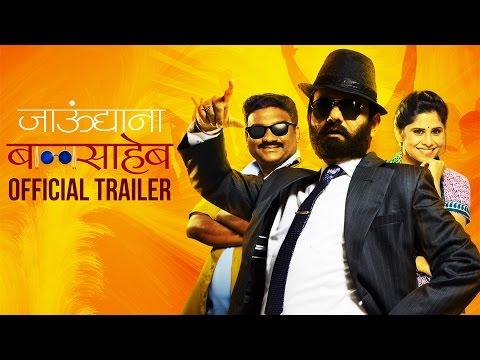 Jaundya Na Balasaheb Official Trailer | Girish Kulkarni | Sai Tamhankar | Ajay Atul