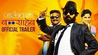 Jaundya Na Balasaheb Official Trailer   Girish Kulkarni   Sai Tamhankar   Ajay Atul Thumb