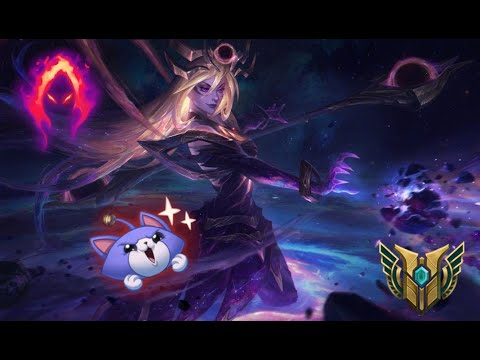 Dark Cosmic Lux First try! | league of legends | Anesydora