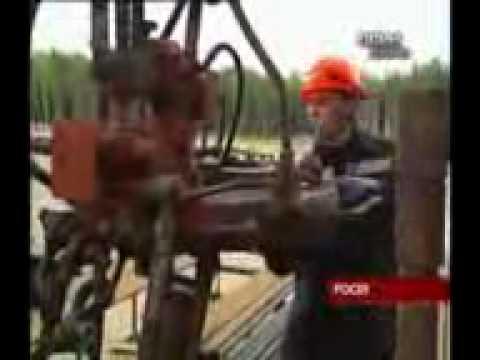 ООО КНГ-СЕРВИС.3gp