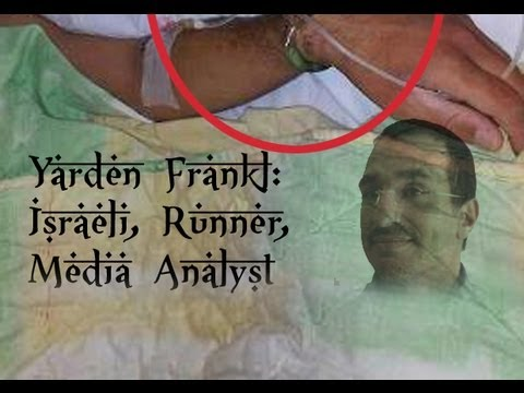 HonestReporting Video: Anti-Israel Activists Fake Another Photo