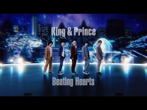 King & Prince「Beating Hearts」YouTube Edit
