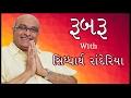 Best Of Siddharth Randeria - Natak & Movies