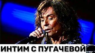 Валерий Леонтьев снял штаны перед Пугачевой. Сегодняшние новости...