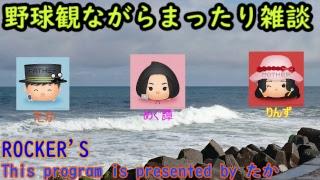 【チャンネル登録】【高評価】宜しくお願いします。 @メンバーになる⇒ht...