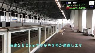 最高速度の約260km/hで走行する北陸新幹線「かがやき559号」