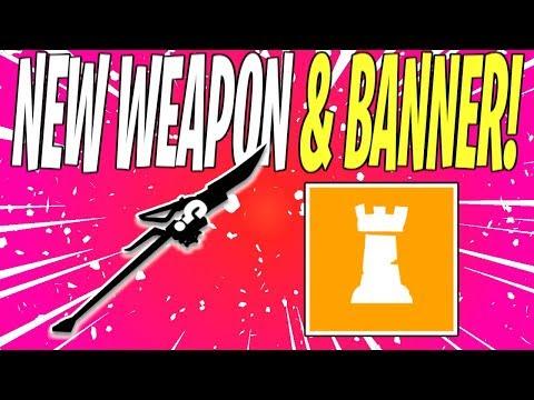 KEYBINDS FIXED & NEW MEDIEVAL SPEAR! Bonus 👏 News 👏 | Fortnite Save The World News