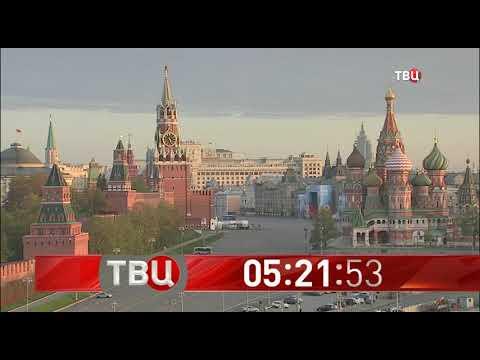Рестарт эфира (ТВ Центр, 03.05.2019)