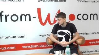 "ИНТЕРВЬЮ: Ярмак для сайта ""From-UA"" Александр ЯрмаК"