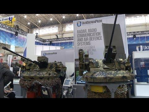 Вооружение: чего достигла украинская военная промышленность за годы войны | Армия 2.0