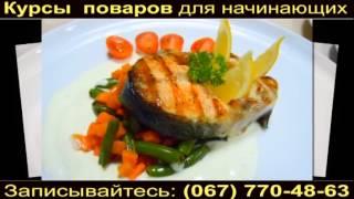 Курсы поваров для начинающих в кулинарной студии - Фартук