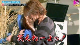 復活!ミニスカポリス 歌舞伎町パトロール24時」 動画ページ: http://w...