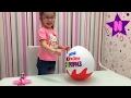 Новогодний Киндер сюрприз Kinder Surprise Kinder MAXI и другие коллекции mp3