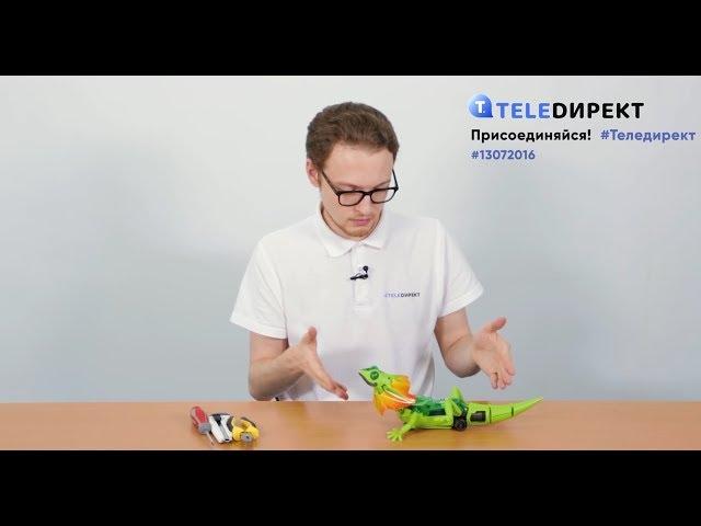 Видеообзор: Ящерица-конструктор