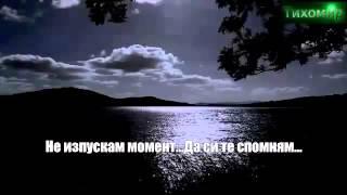 Никос Вертис - Колко те обичам_ Nikos Vertis - Poso Sagapo