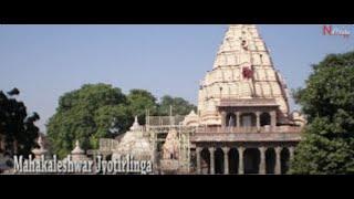 Mahakaleshwar Jyotirlinga /  Ujjain/  Madhya Pradesh /  India.