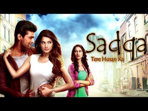 Sadqa Tere Ishq Ka Full song Online HD With Subtitles