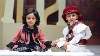 اضحك مع اصغر عريس يمني  اباه قوم اشتحط وزوجني😂