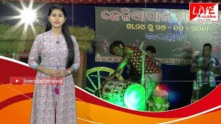 MAA CHELIA PAT  LIVE  SPECIAL