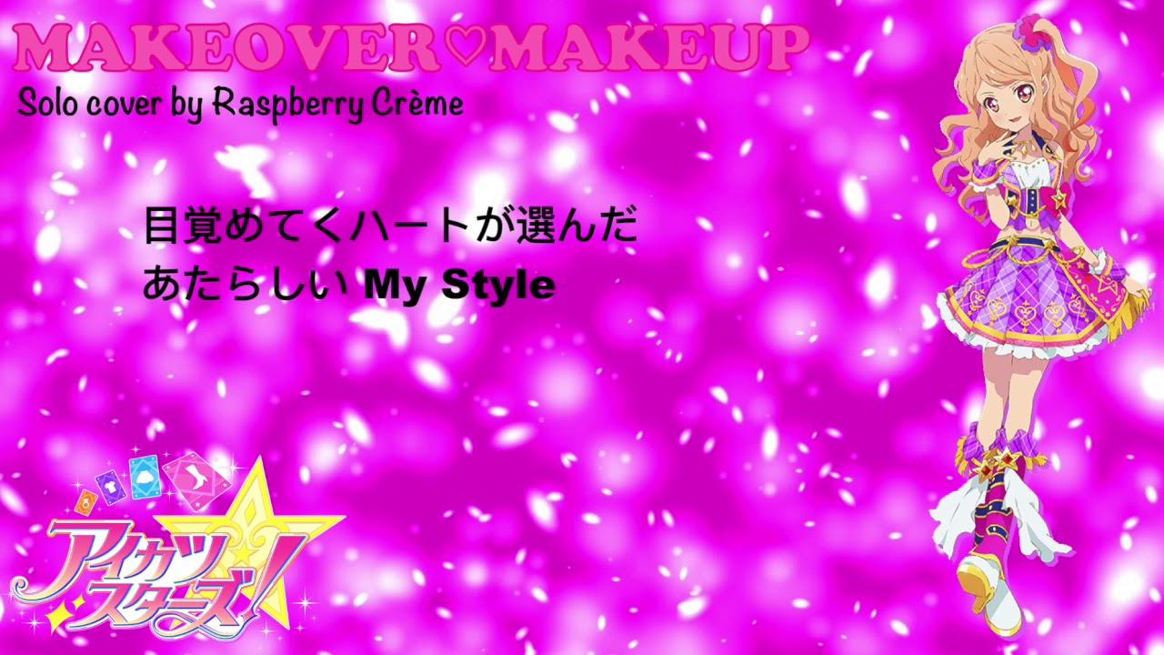 Aikatsu! covers ~ MAKEOVER♡MAKEUP (solo)