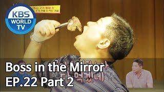 Boss in the Mirror | 사장님 귀는 당나귀 귀 EP.22 Part. 2 [SUB : ENG, THA/2019.10.06]