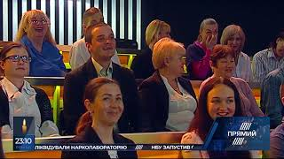 ВАТА ШОУ Андрія Полтави на ПРЯМОМУ від 18 травня 2019 року