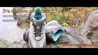 Женские зимние ботинки Reebok Rivlanse Sand видео-обзор женской обуви.