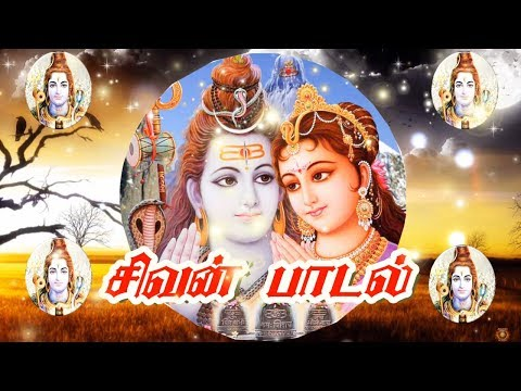 2018 Sivarathiri Spacial Song | Lord Sivan songs | Tamil Devotinal Songs