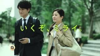 吉高由里子 CM 三井住友銀行 時計篇 ほか ☆吉高由里子 CM . 吉高由里子 ...