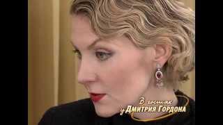 """Рената Литвинова. """"В гостях у Дмитрия Гордона"""". 3/3 (2011)"""