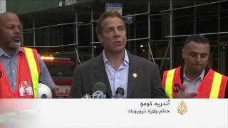 استمرار التحقيقات بتفجير نيويورك واستبعاد فرضية