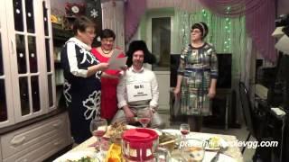 видео Прикольные сценарии дня рождения мужчины