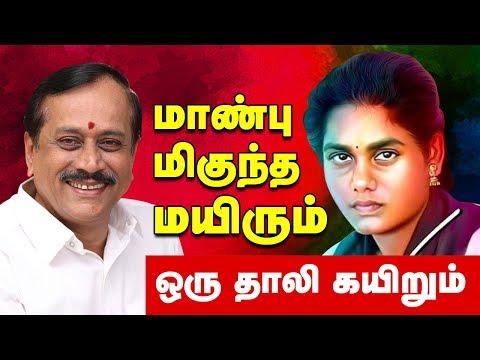 Anti Liquor Activist Nandhini | Release Nandini | H Raja | Madurai