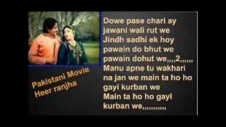 Sun Wanjali De ( Pakistani -Heer Ranjha) Free karaoke with Hawwa -