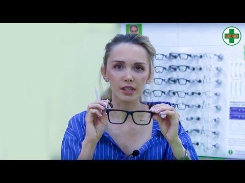 Как правильно выбрать очки для зрения? Какая должна быть оправа очков? Советы стилиста