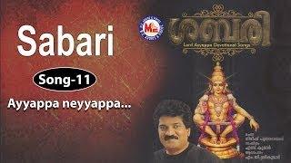 Ayyappa neyyappa - Sabari