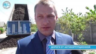 Антикоррупционеры восстанавливают дороги Мелитополя(, 2015-05-08T08:17:21.000Z)