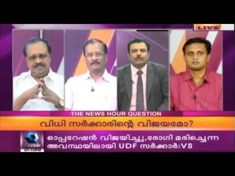 News 'N' Views: Supreme Court Upholds Kerala Liquor Ban