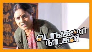 Arya Meets Parvathy's Mom | Bangalore Naatkal Movie Scenes | Saranya Ponvannan goes to Bangalore