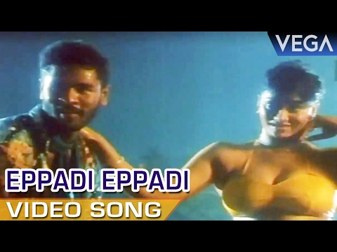 Indhu Tamil Movie  Song  Eppadi Eppadi  Song  Prabhu Deva  Roja