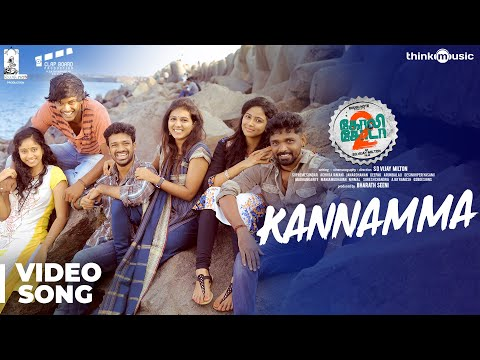 Golisoda 2 | Kannamma Video Song | SD Vijay Milton | Bharath Seeni, Samuthirakani | Achu