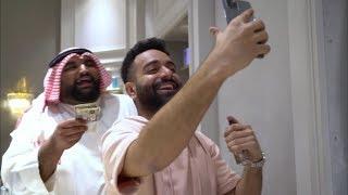 المبالغة عند المشاهير في الاعلانات 😂#احمد شريف